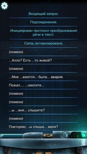 screen696x696-3