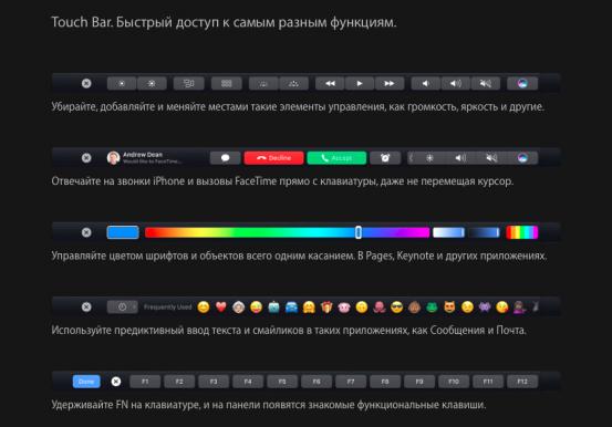Снимок экрана 2016-10-27 в 23.25.55