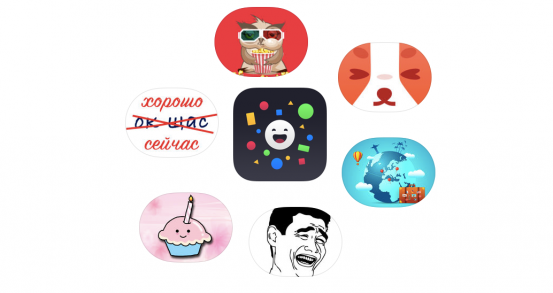 stickers app store