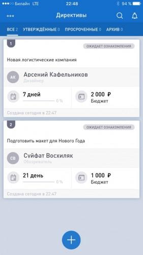 IMG_2016-11-09 22:49:19