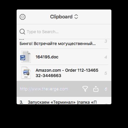 Снимок экрана 2016-12-18 в 23.54.54