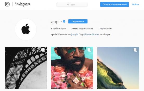 Галерея «Снято на iPhone» получила отдельный аккаунт @apple в Instagram