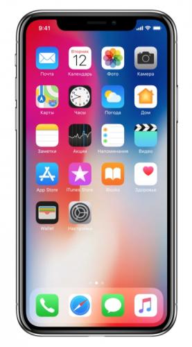 iPhone X – будущее наступает сейчас