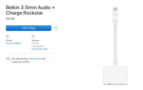 Apple начала продавать адаптеры с Lightning и 3,5 мм джеком