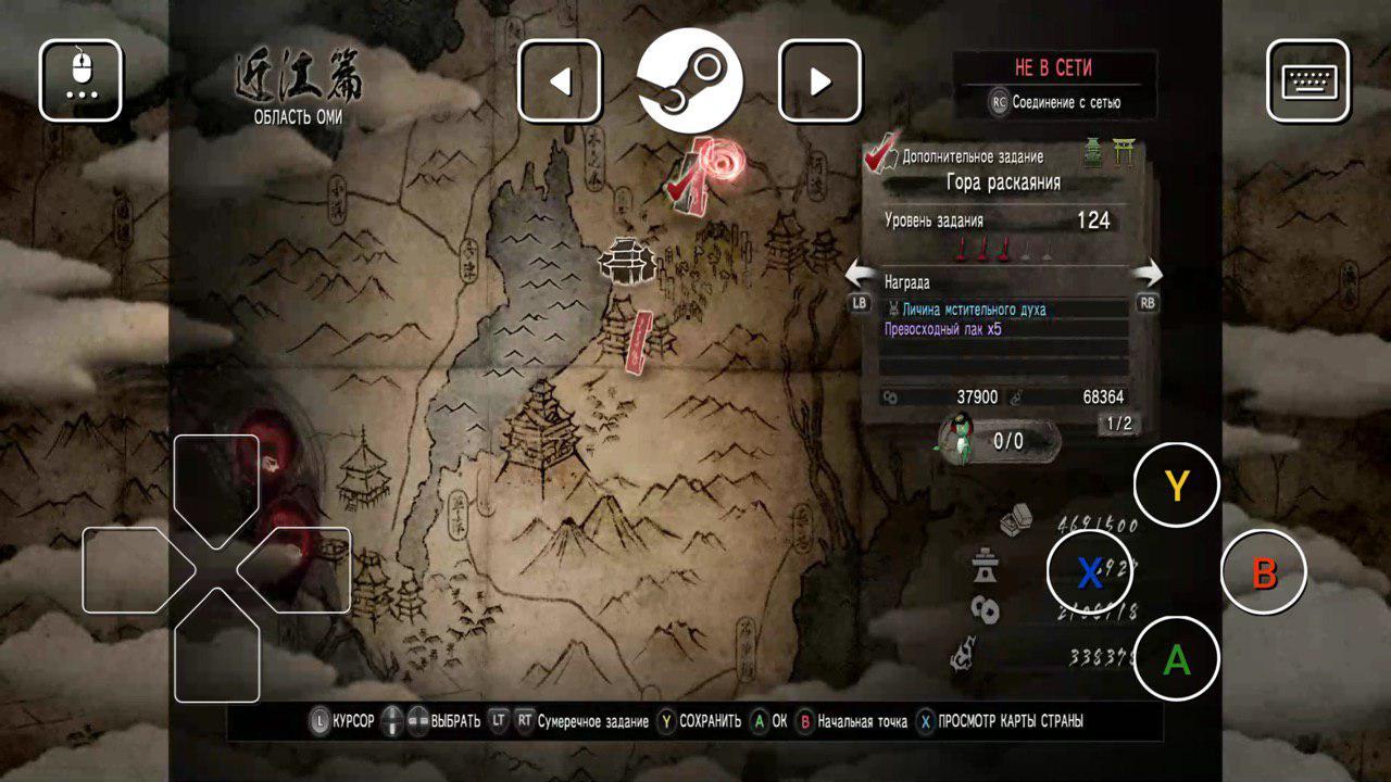 Приложение Steam Link наконец-то вышло на iOS и Apple TV, и оно