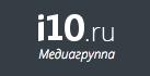 Медиагруппа i10